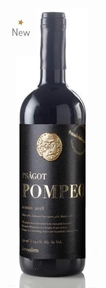 Pompeo wine